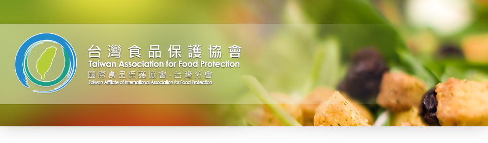 Taiwan Association for Food Protection, TAFP