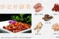 Calcium-rich Chinese medicinal cuisine