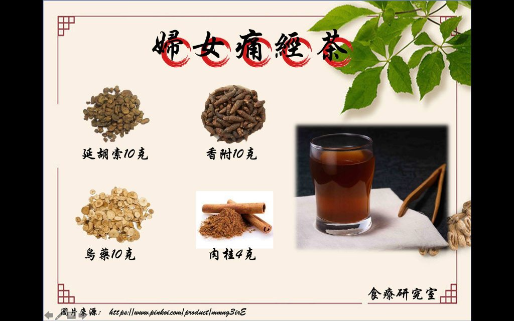 Chinese dietary therapy for dysmenorrhea